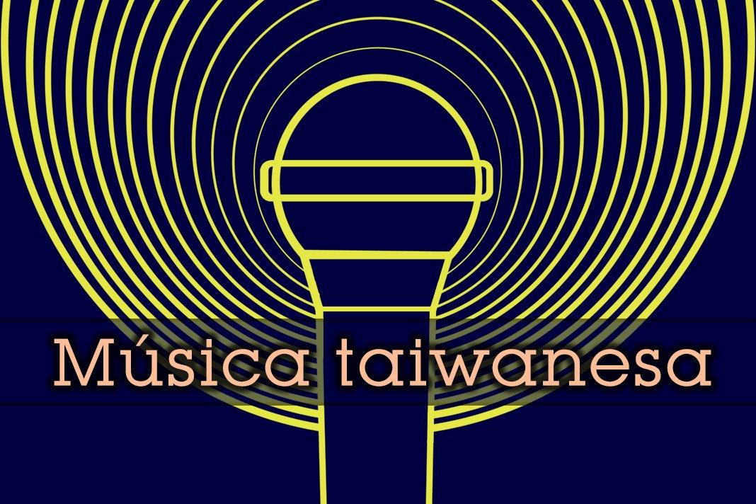 Música taiwanesa